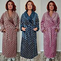 Женский тёплый халат Больших размеров Ультрасофт