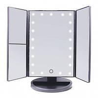 Зеркало для макияжа Superstar Magnifying Mirror с LED-подсветкой Чёрный