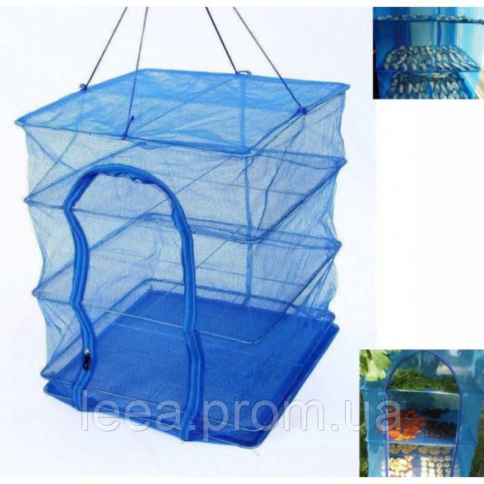 Сетка для сушки рыбы грибов овощей и фруктов сушилка на воздухе Синий
