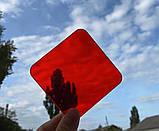 Кольоровий монолітний полікарбонат, червоний, м. кв, фото 4