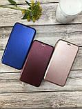 Чехол книжка с магнитом для LG G6 (H873), фото 9