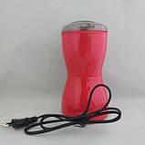 Кофемолка Promotec PM-593 измельчитель 280W, фото 3