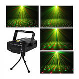 Лазерный проектор, стробоскоп, диско лазер UKC HJ08 4 в 1 c триногой  4053, фото 6