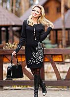 Черное платье Ирина