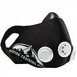 Маска для бега тренировок тренировочная дыхания спорта Elevation Training Mask S, фото 2