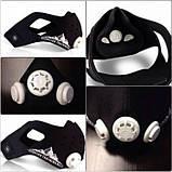 Маска для бега тренировок тренировочная дыхания спорта Elevation Training Mask S, фото 4