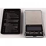 Карманные ювелирные электронные весы 0,01-300 гр с чехлом, фото 4