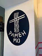 Изготовление вывесок и логотипов из дерева