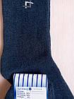 Носки мужские теплые махровые р.25 хлопок стрейч. Цвет синий.От 6 пар по 12 грн., фото 4