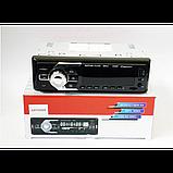 Автомагнитола 2035BT Bluetooth+USB+SD+AUX 4x60W, фото 4