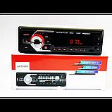 Автомагнитола 2035BT Bluetooth+USB+SD+AUX 4x60W, фото 5