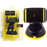 Автомобильный держатель для телефона с присоской Hoco CA5, фото 2