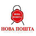 Ударная дрель ПРОТОН ДЭУ-1300, фото 3