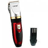 Машинка для стрижки волос Gemei GM-550 + аккумулятор, фото 3