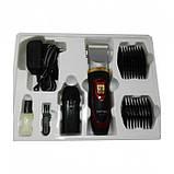 Машинка для стрижки волос Gemei GM-550 + аккумулятор, фото 4