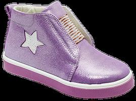 Ортопедические кроссовки для ребенка Форест-Орто 06-610 р. 21-30