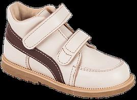Ортопедические ботинки Ортекс Т-002 антиварус Нейтральные