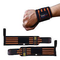 Кистевые бинты Grip Power Pads Wrist Wraps Orange (33 см, средняя жесткость)