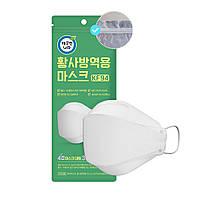 Маска захисна 4х шарова KF94 (FFP2) KleanNara, 3 шт. в 1 упаковці, маска защитная