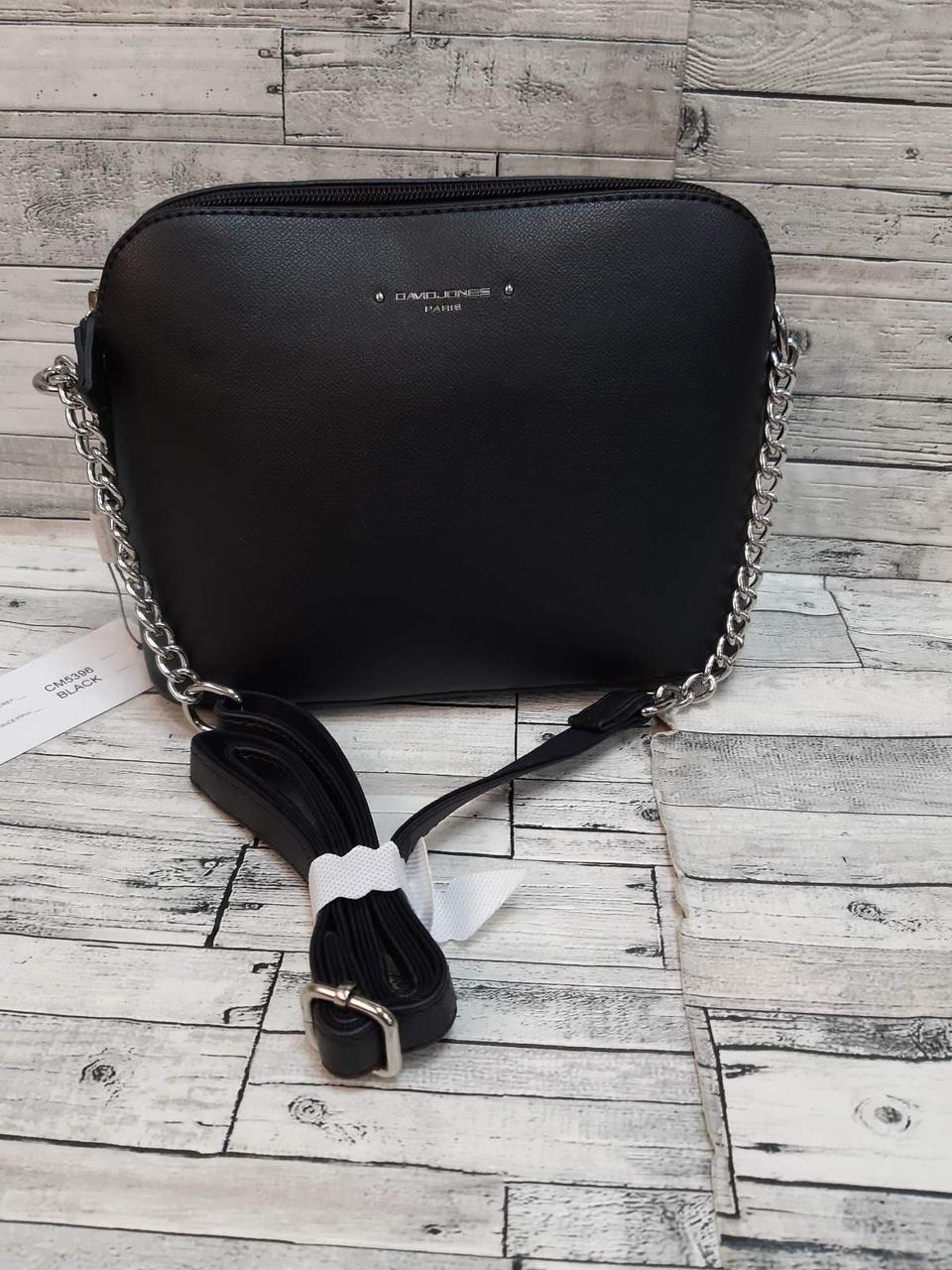 Стильная женская сумка черного цвета с цепочками на ремне 22*17 см