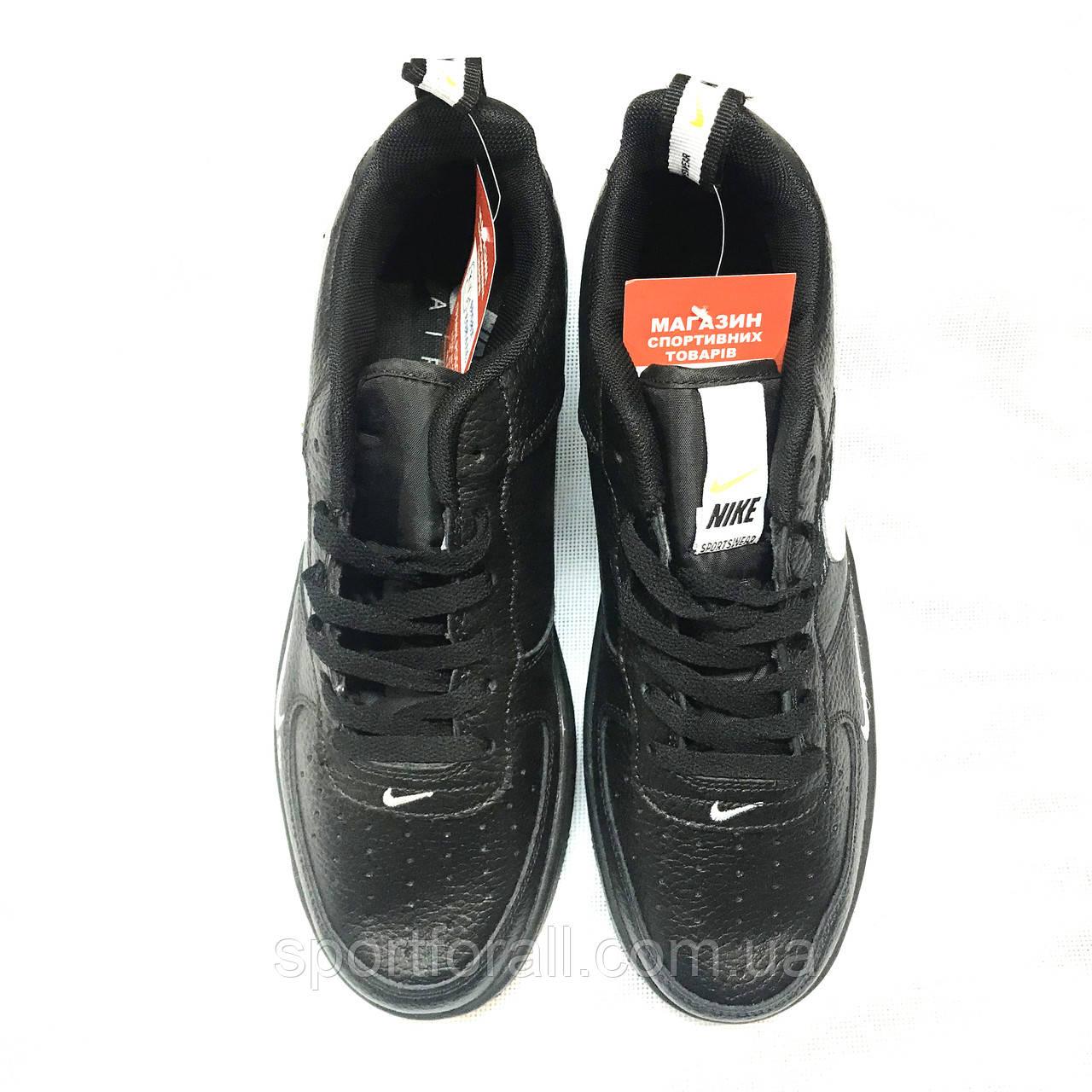Чоловічі кросівки Nike Air Force р. 42,43,44,45,46 A 202-2