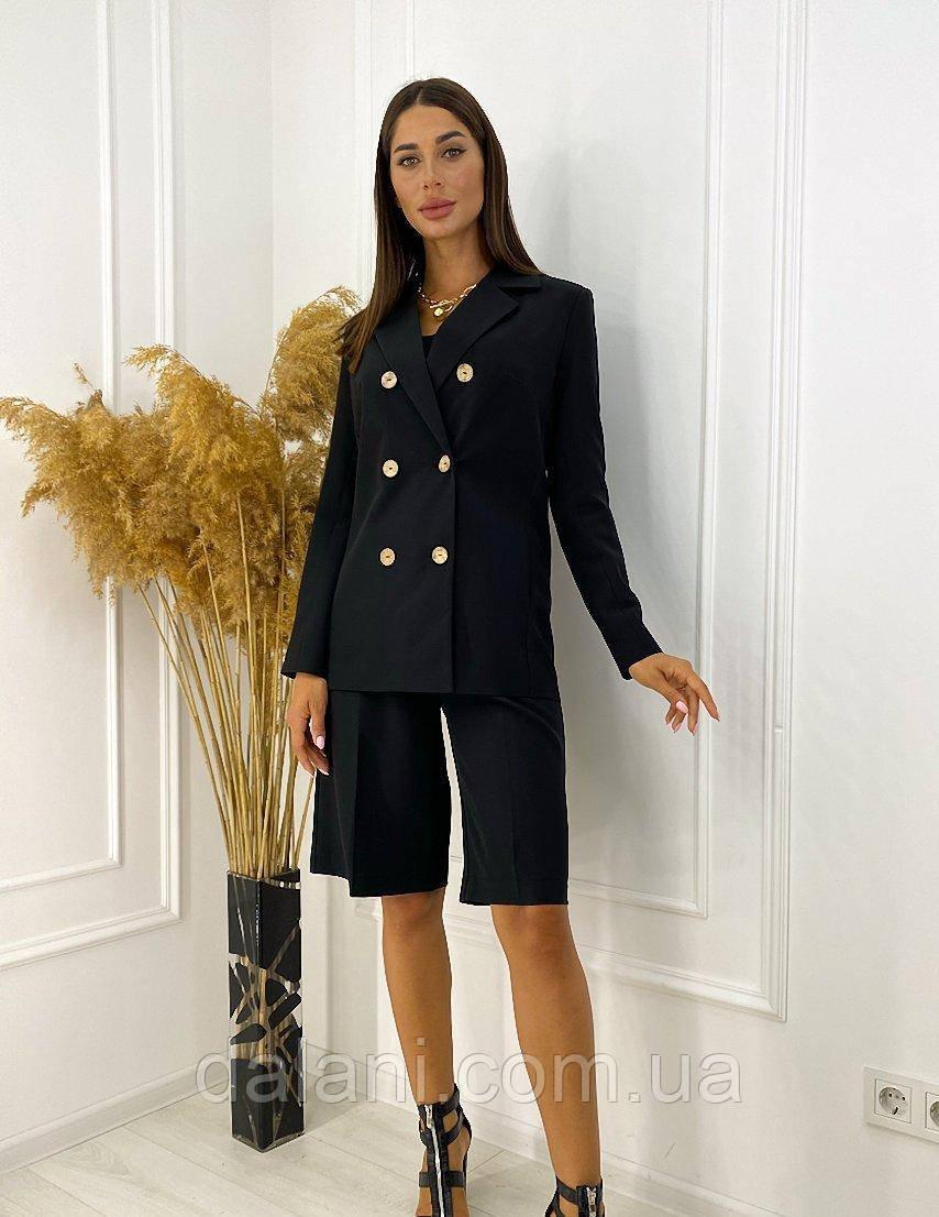 Женский черный костюм из блейзера и шорт-бермудов