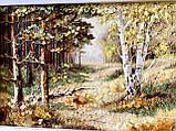 """Картина пейзаж из янтаря """" Красивый лес"""" 30x40 см, фото 2"""