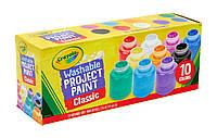 Большой набор красок крайола washable в баночках (59 мл), в наборе 10 цветов, Crayola Kids Paint, фото 1
