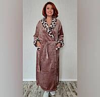 Женский зимний халат Больших размеров Ультрасофт