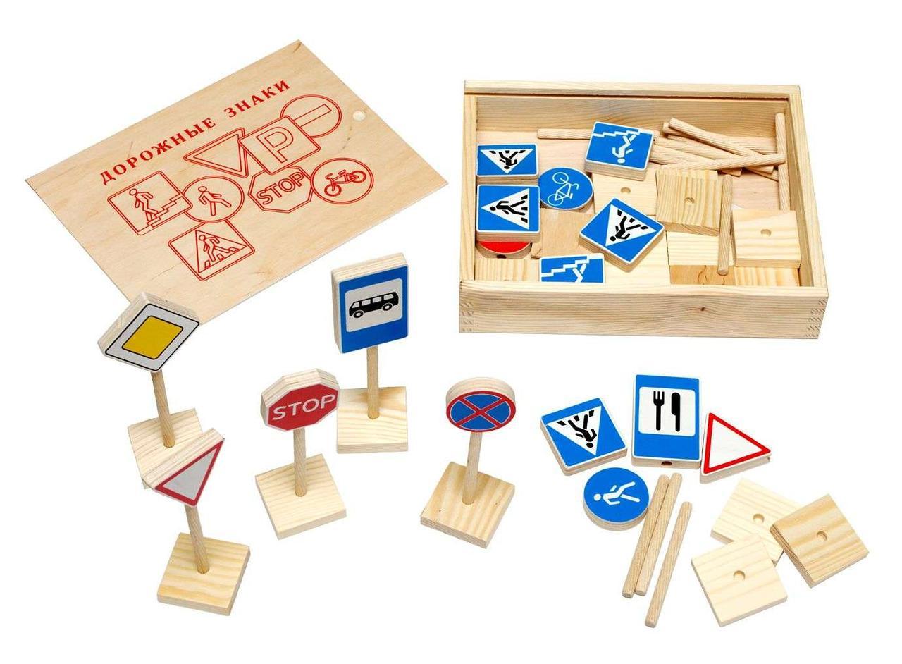 Игровой набор Дорожные знаки 54 детали 27.00х22.00х6.00