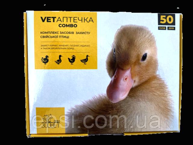 Ветеринарная аптечка Комбо для молодняка птицы на 50 голов