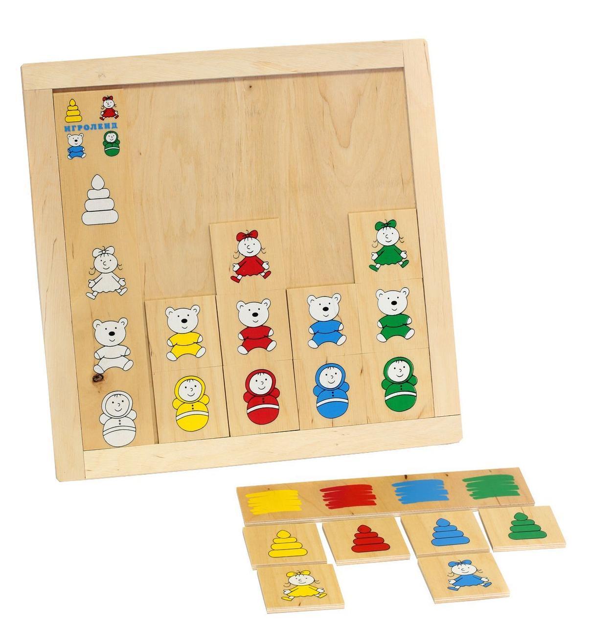 Классификация Подбери игрушку 18 деталей 27.00х27.00х0.90