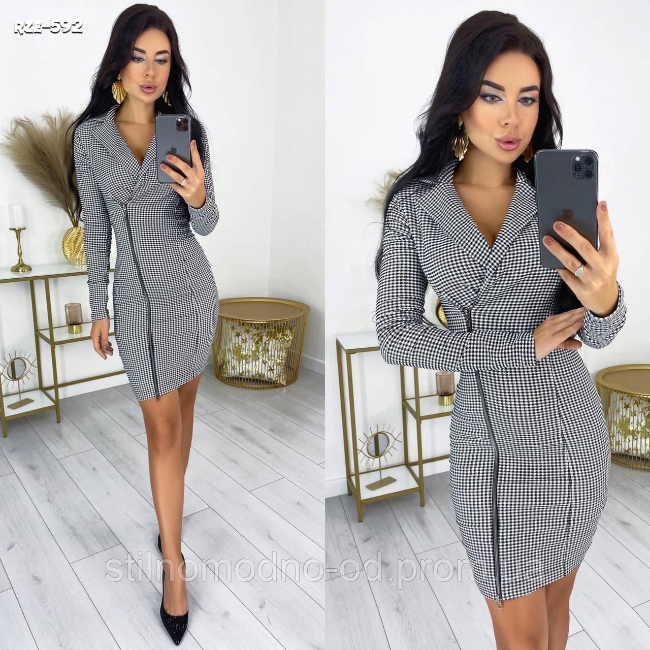 """Жіноча сукня """"Лагтун""""  від СтильноМодно"""
