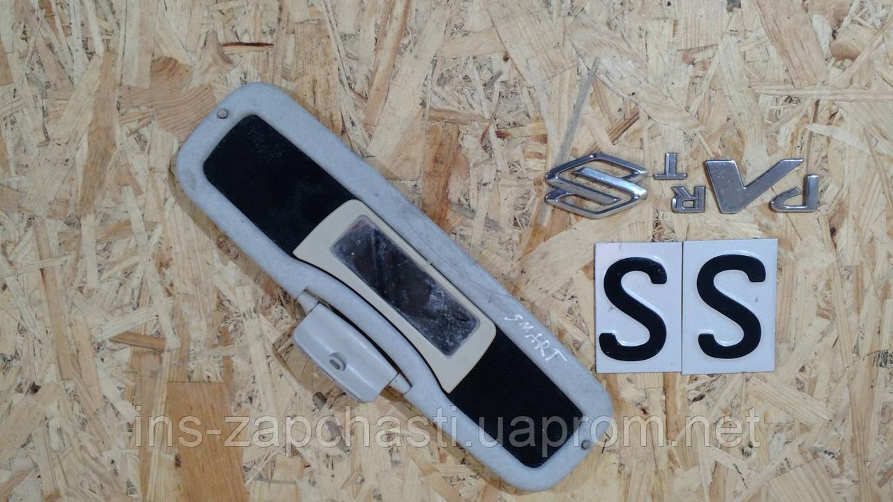 Козырек солнцезащитный правый с зеркалом  Smart ForTwo 450