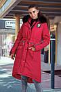 Куртка зимова жіноча з капюшоном з хутром червона, фото 4