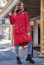 Куртка зимова жіноча з капюшоном з хутром червона, фото 5