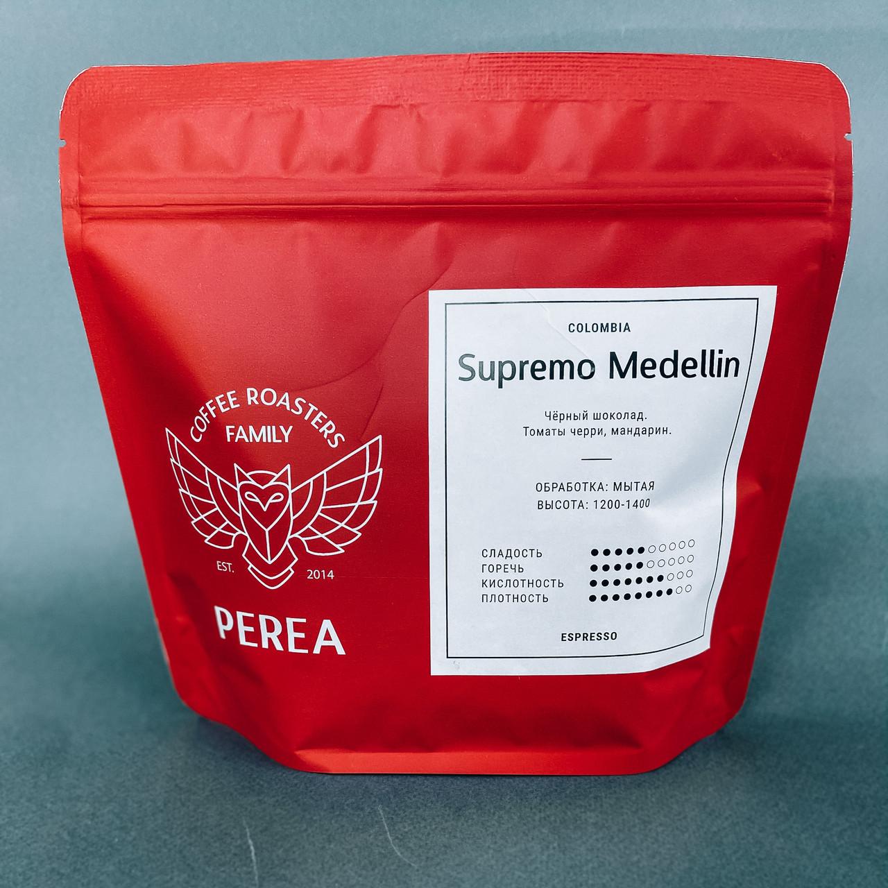 Кофе в зёрнах 1кг Colombia Supremo Medellin 100% Арабика