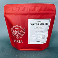 Кофе в зёрнах Colombia Supremo Medellin 100% Арабика 1кг