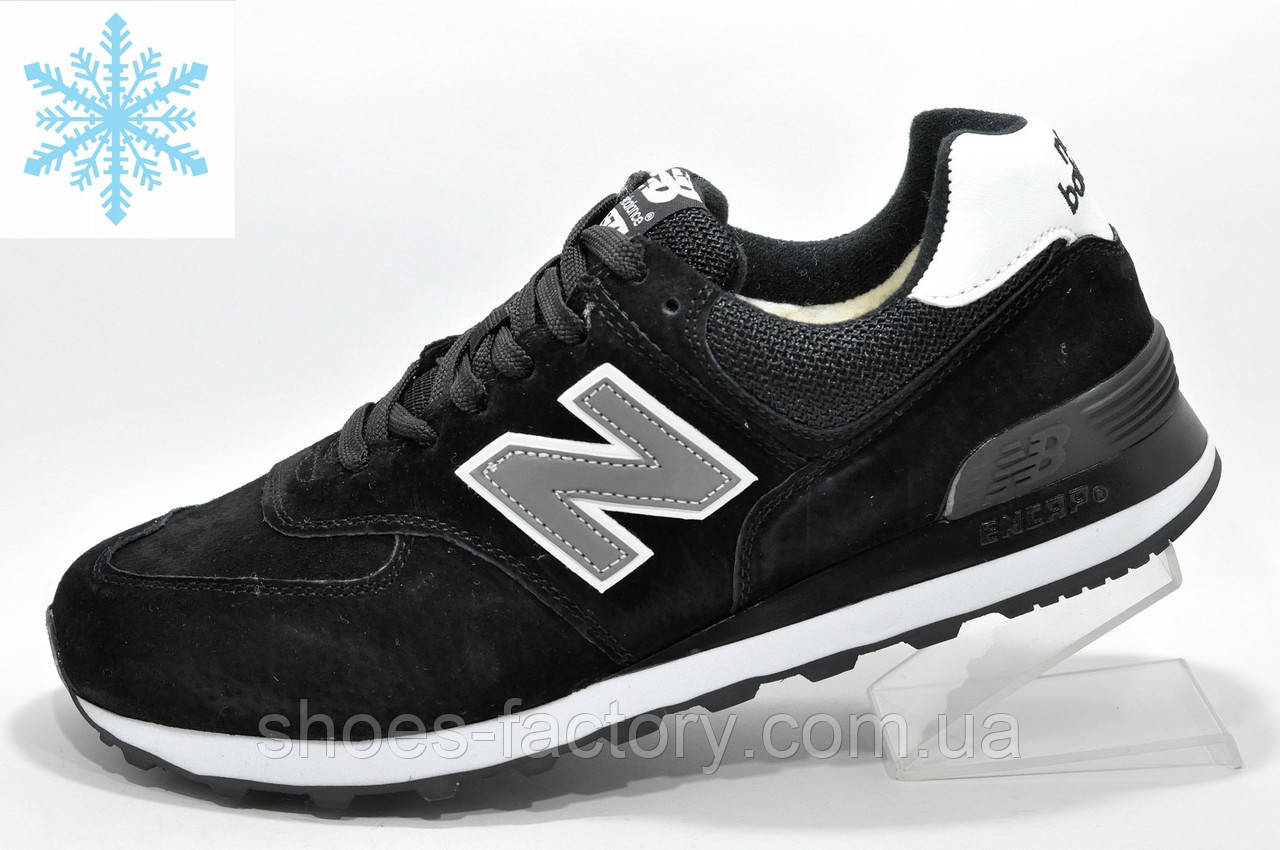 Зимние кроссовки New Balance 574 Black с мехом