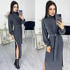 Длинное женское платье темно-серое с разрезами из ангоры ЕФ/-12589