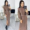 Длинное женское платье кофейное с разрезами из ангоры ЕФ/-12589