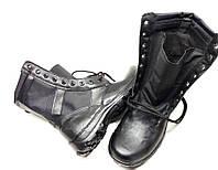 Берцы демисезонные мужские кожаные Ботинки тактические для охоты ZaMisto Черные (ЗМ КП-750) 40