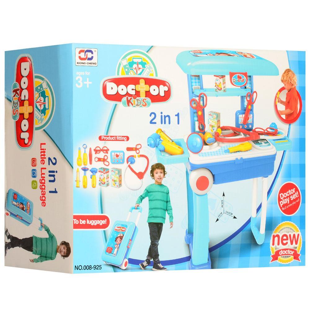 Игровой набор доктора Doctor Kids 2в1, чемодан-столик 008-925