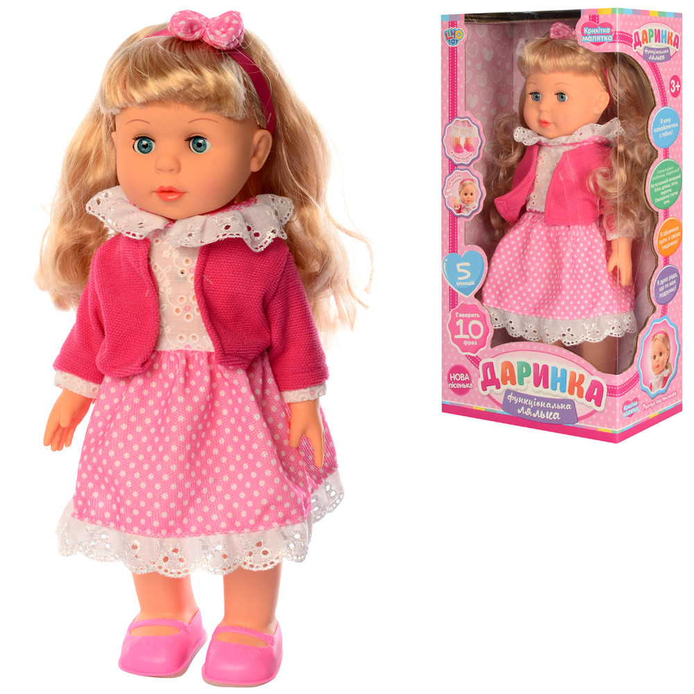 "Интерактивная кукла ""Даринка"" Limo Toy 3882-2 UA"