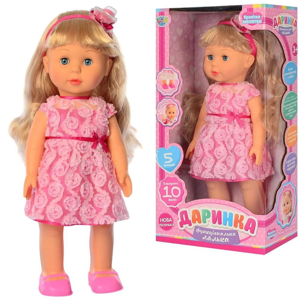 "Интерактивная кукла ""Даринка"" Limo Toy 4408 I UA"