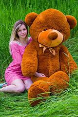 """Плюшевый медведь """"Нестор"""" Коричневый 200 см"""