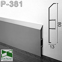 Алюмінієвий плінтус для підлоги Arfen, 80х13х3000мм. Анодований.