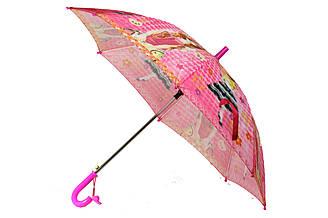 Детский яркий зонт трость полуавтомат на 8 спиц со свистком с рисунком Cute Girl