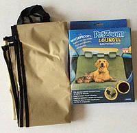Коврик для животных автомобильный Pet zoom loungee   Чехол на автомобильное сиденье для домашних животных