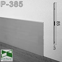 Плоский алюмінієвий плінтус для підлоги Arfen, 85х3х3000мм. Анодований.